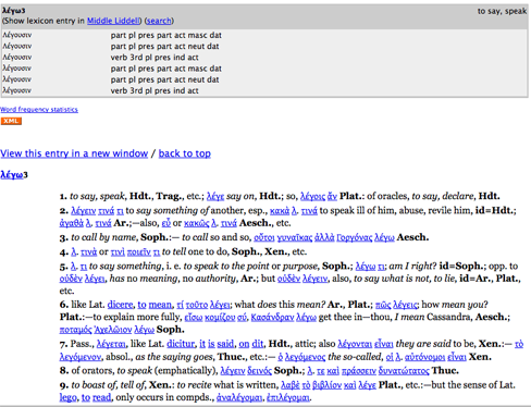 word study tool window with dictionary entry